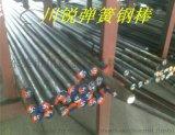 T10A高强度弹簧钢棒,高韧性T10A钢棒