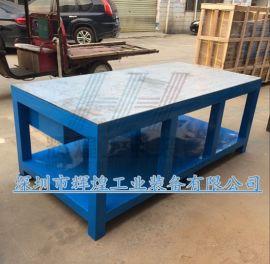 辉煌HH-02江苏钢板工作台重型 北京带柜子钳工修模台 浙江模具加工桌