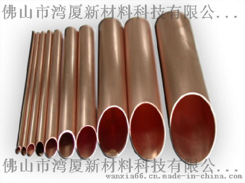 湾厦五金磷化剂 厂家直销 WX-F3102磷化剂