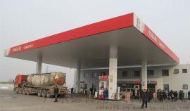方型或者弧形的[加油站包柱铝板-铝单板]包柱铝型材