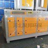 聚邦光氧环保设备及配件光氧净化器