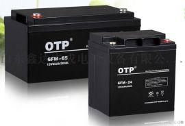 OTP蓄电池欧托匹铅酸蓄电池12Vups用电池报价