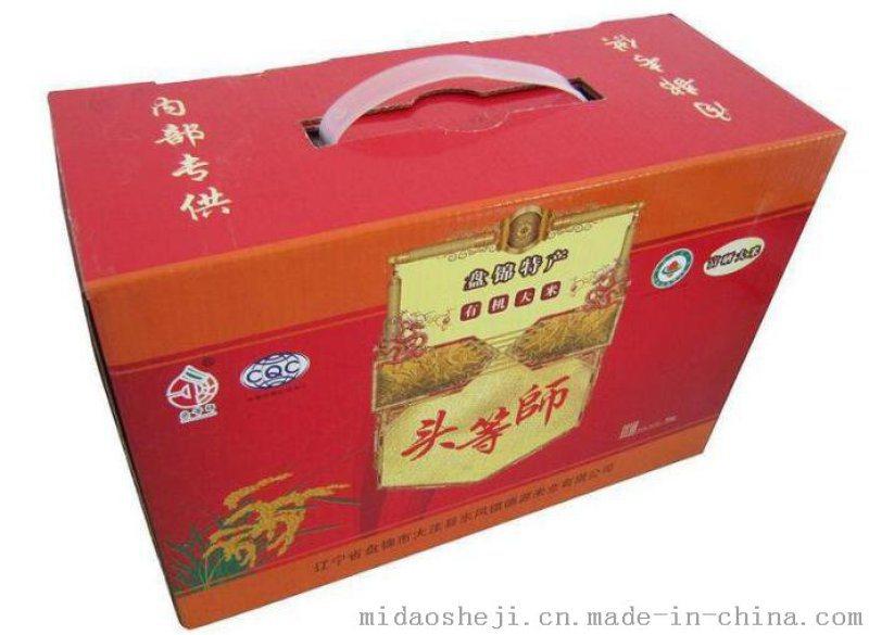 郑州礼品彩盒包装厂 彩箱包装设计公司