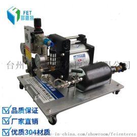 气体增压泵厂家 气压增压器品牌-菲恩特20Mpa