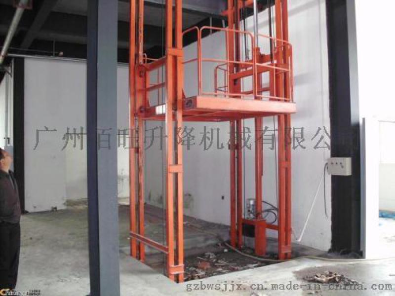 白云区仓库用货梯厂家仓库货梯安全设置