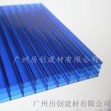 歷創廠家 四層pc陽光板  抗紫外線  質保十年