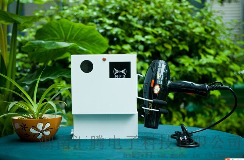 湖南株洲校園自助投幣刷卡手機支付吹風機