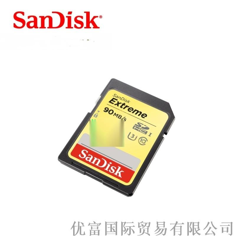 闪迪16GB内存卡 SD内存卡 C10内存卡