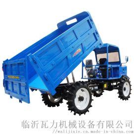 农田多用途四驱拖拉机运输车 农用四不像自卸车