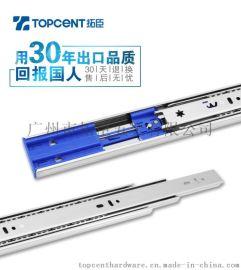 拓臣五金SL.8452廠家直銷三節抽屜鋼珠阻尼滑軌