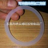 厂家供应硅胶垫 硅胶垫圈 防滑硅胶垫 自粘硅胶垫