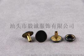 铜质喼钮四合扣圆形金属纽扣箱包帐篷军大衣服装辅料