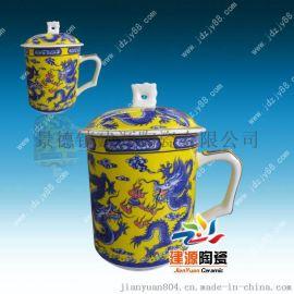 寿诞礼品陶瓷杯子定做 定制寿宴纪念品寿杯寿碗厂家