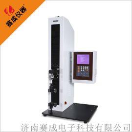 薄膜检测设备 塑料薄膜物理机械性能检测仪器