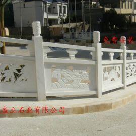 大理石栏杆多少钱一米  青白石栏杆 河道石材护栏