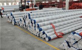 四川达州 铝合金衬塑PP-R复合管 长期销售