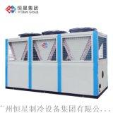 宏星涡旋式风冷冷水机组,精工品质