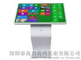 65寸卧式触摸广告屏立式电脑多媒体安卓广告机
