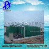 一体式污水设备 地埋污水处理设备