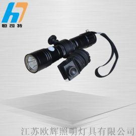 LED防爆手电筒/微型防爆手电筒袖珍防爆调光工作灯