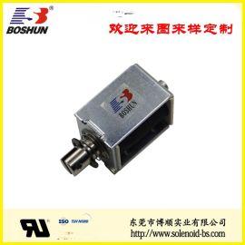 按洗發水電磁鐵 BS-1245S-32
