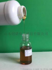 创诺 聚甘油蓖麻醇酸酯 乳化剂