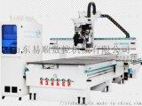 济南圆盘式自动换刀排钻加工中心 开料机