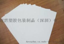 深圳合成纸厂家直供 双面印刷PP合成纸哑膜 合成纸