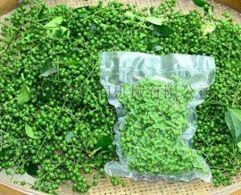 重庆 大型保鲜花椒设备 绿花椒杀青机 杀青生产线