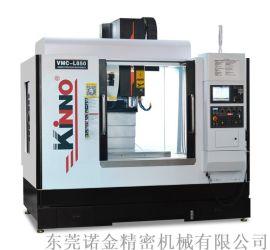东莞诺金厂家直销模具利器立式VMC-850加工中心机