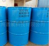 江苏常熟 现货直销一氟二氯乙烷141b清洗剂