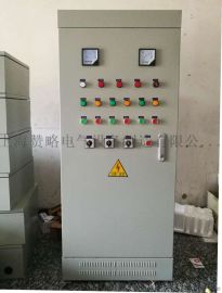 ABB变频器无负压恒压供水控制柜一控二,可定制各种功率。