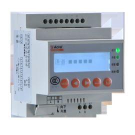 漏電火災探測器,ARCM300-J1漏電火災探測器