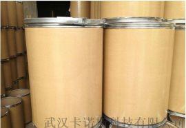 水杨羟肟酸品质保证 假货老板拌水喝