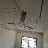 白色1.2m1.4m大型天花板吊扇網罩防護鋼絲網