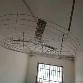 白色1.2m1.4m大型天花板吊扇网罩防护钢丝网