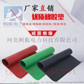 绝缘橡胶板和防静电胶板用途、材料、性能区别