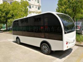 电动公交式车门,豪华座椅高档电动观光车