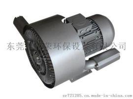 高压旋涡气泵高压风机高压气泵厂家高压鼓风机