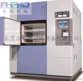 高低溫冷熱衝擊試驗箱、冷熱衝擊試驗箱生產廠家