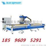 蓝象1325板式家具生产线的优势 多工序雕刻机