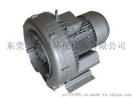 高压风机型号高压鼓风机厂家旋涡气泵