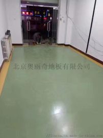 PVC塑胶地板 办公室pvc塑胶地板 奥丽奇品牌