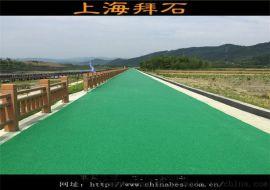浙江杭州公园|彩色混凝土报价|透水地坪厂家