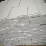 上海3M 泡棉自粘墊片、泡棉膠墊、白色強力膠墊