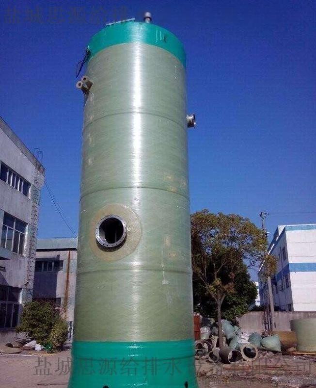 河南一体化预制泵站专业生产厂家