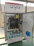 无功补偿TSC低压动态无功补偿装置