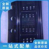 SST25VF020 SST25VF020-20-4I-SAE 全新原装现货 保证质量 品质