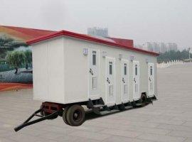 拖车式环保公厕,拖车移动厕所工厂