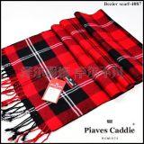仿羊絨圍巾(Bezier scarf-4087)